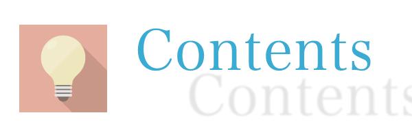 aig-contents